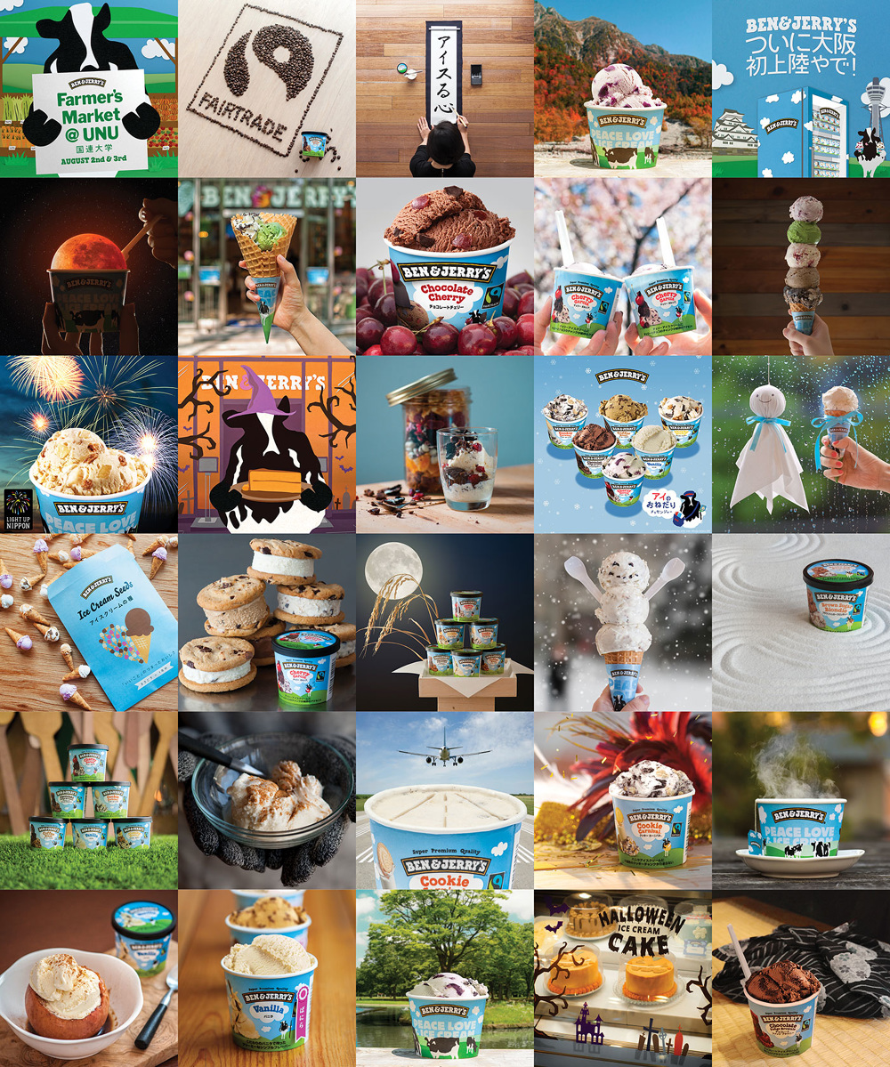 a report on ben and jerrys homemade holdings inc Against vermont-based ben & jerry's homemade, inc, for deceptive  the ben  & jerry's media campaign, has issued reports on the health,.
